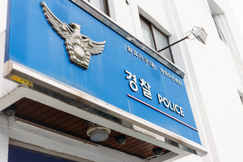 police2